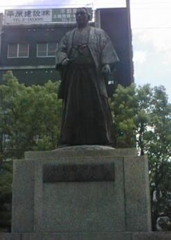 勇人 池田
